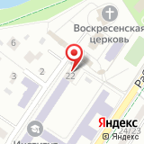 Подольская городская коллегия адвокатов