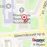 Управа Пресненского района