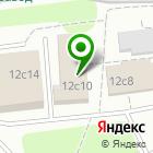 Местоположение компании Межрегионсбыт
