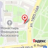 П.С.Ком
