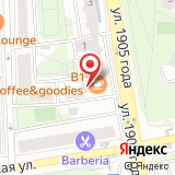 SPA Студия Александра Зайцева