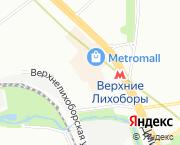 Дмитровское шоссе, 73