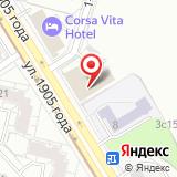 Московская регистрация
