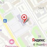 Средняя общеобразовательная школа №205 им. Е.К. Лютикова