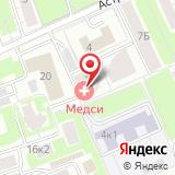 Московский городской совет пенсионеров