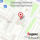 Адвокатский кабинет Митали Д.Д.