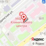 Клиника госпитальной терапии имени А.А. Остроумова