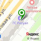 Местоположение компании Правь