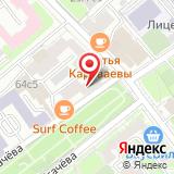 ООО Промсельхозбанк