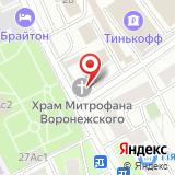 Храм Святителя Митрофана Воронежского на Хуторской