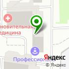 Местоположение компании ВосстМед