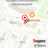 ООО АВ-компани