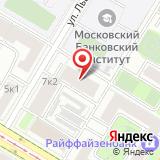 ПАО Гордорстрой