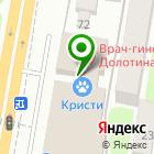 Местоположение компании Сто-одёжек.рф