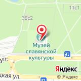 Музей славянской культуры им. Константина Васильева