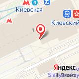 ООО Аэроэкспресс