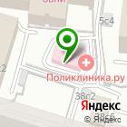 Местоположение компании Поликлиника.ру