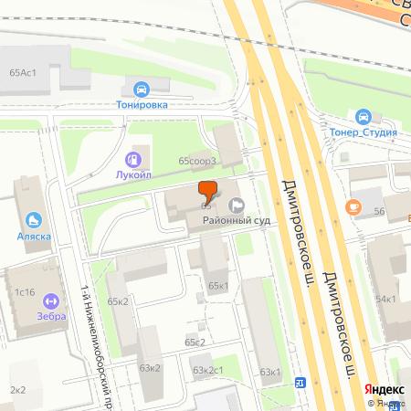 Почтовый индекс шоссе Дмитровское г Москва