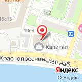 ООО КапиталЪ