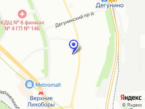 magazin-intimnih-tovarov-dubninskaya