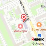 Центральная библиотека №75 им. А.М. Горького