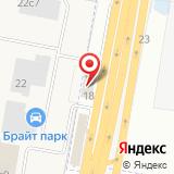 Автотомойка на Симферопольском шоссе