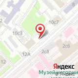 НИИ биомедицинской химии им. В.Н. Ореховича РАМН