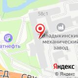 Шиномонтажная мастерская на Дмитровском шоссе