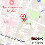 ФОБОС