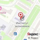 Институт экономики РАН