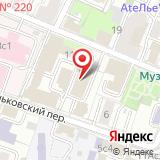 Гидрометеорологическое бюро г. Москвы и Московской области