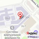 Институт динамики геосфер РАН