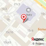 Дом Моды Ольги Сказкиной