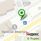 Местоположение компании Кросна-Мотор