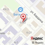 Институт металлургии и материаловедения им. А.А. Байкова РАН