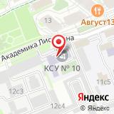 На Тимирязевской