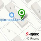 Местоположение компании Подольский комбинат питания и оптово-розничной торговли, МУП