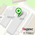 Местоположение компании Сигма