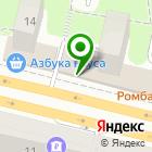 Местоположение компании Бетховен