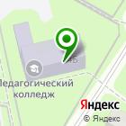 Местоположение компании Педагогический колледж №4