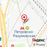 ООО Пилот-СВ