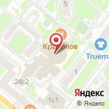 Крылья Советов