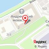 Андреевский мужской монастырь