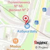 Ирон-Аудит АВ