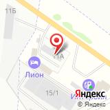 ООО Подольский Автоцентр