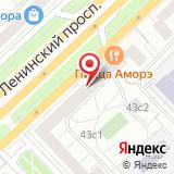 Гагаринская межрайонная прокуратура