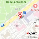 НИИ по изысканию новых антибиотиков им. Г.Ф. Гаузе РАМН