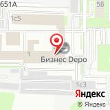 ООО ЮСТ Групп