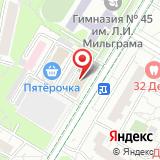 ООО Русгранит