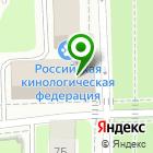 Местоположение компании Российская Кинологическая Федерация